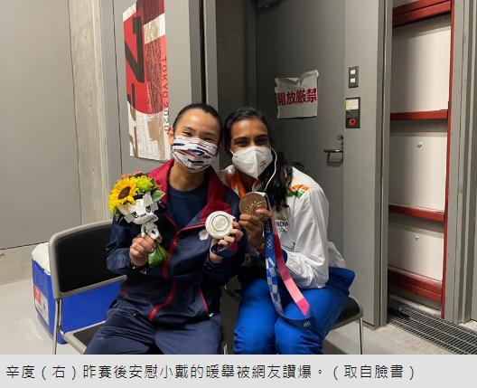 網路運彩無緣女子羽球單打金牌,運彩分析師:她很努力的